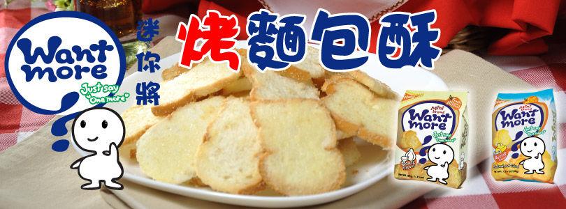 7)本活动仅限中华民国台湾地区之消费者参加