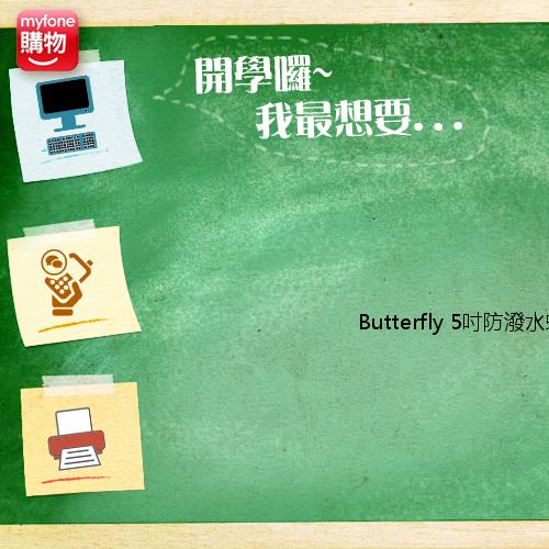 防butterfly吉他谱
