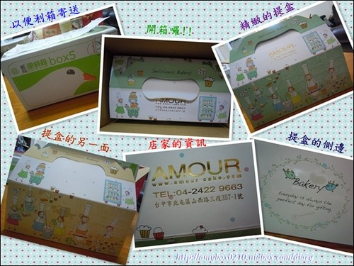 【試吃】 AMOUR 阿摩爾烘培坊--起司羅宋 - 發燒網Fever38.com