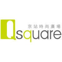 Qsquare 京站時尚廣場