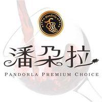 潘朵拉小酒館粉絲活動品牌牆