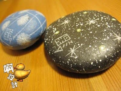 石头彩绘-史努比