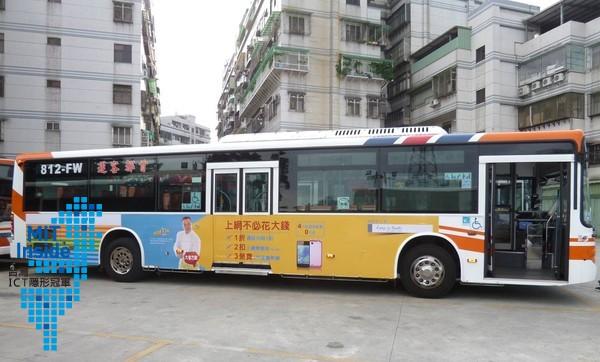 中華電信 4G LTE 電視廣告(完整版) - YouTube_插圖
